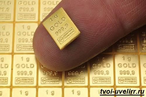 Курс-золота-в-2016-году-Мнение-экспертов-1