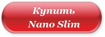 Nano-Slim-1