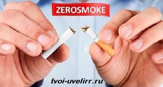 Zerosmoke-биомагниты-от-курения-Отзывы-и-цена-на-Zerosmoke-1