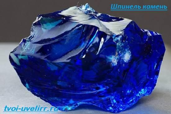 Синий-камень-Виды-свойства-и-особенности-синих-камней-4