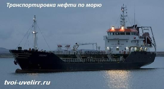 Что-такое-нефть-Свойства-добыча-применение-и-цена-нефти-9