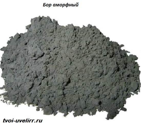 Бор-элемент-Свойства-бора-Применение-бора-3