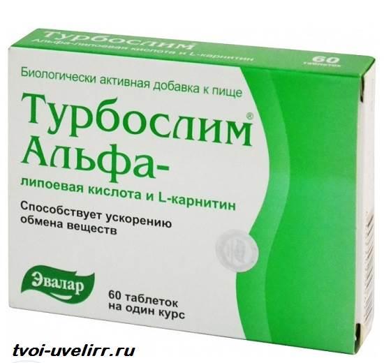 Липоевая-кислота-Свойства-и-применение-липоевой-кислоты-2