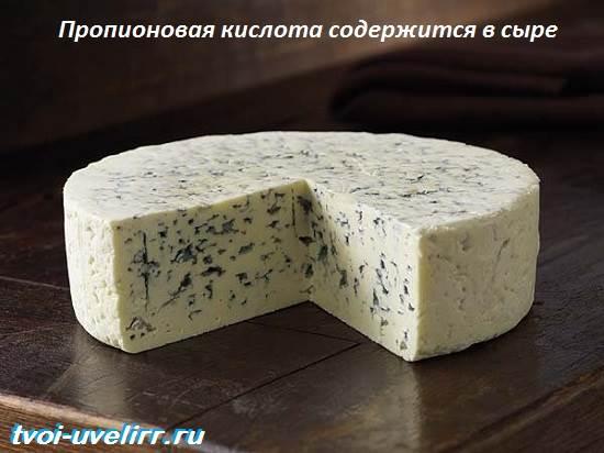 Пропионовая-кислота-Свойства-применение-и-цена-пропионовой-кислоты-6