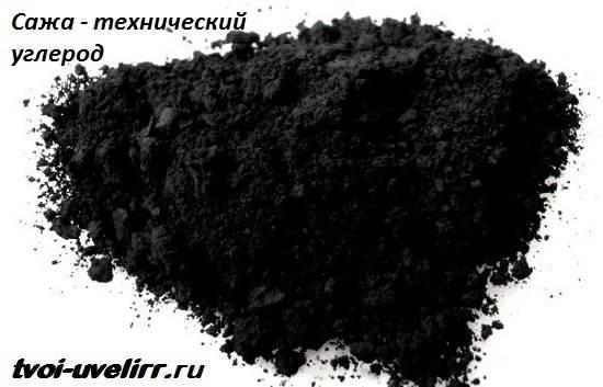 Углерод-элемент-Свойства-углерода-Применение-углерода-2
