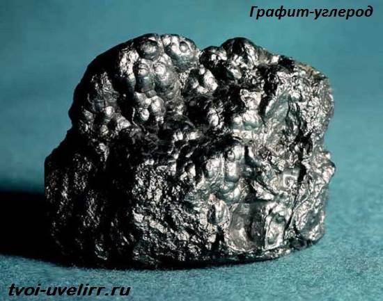 Углерод-элемент-Свойства-углерода-Применение-углерода-6