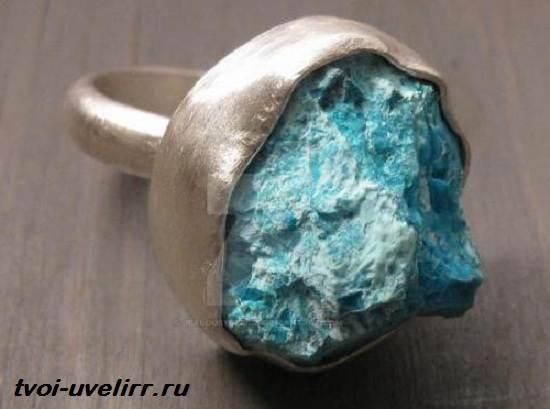 Хризоколла-камень-Свойства-хризоколлы-Применение-хризоколлы-2