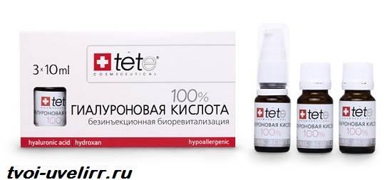 Гиалуроновая-кислота-Свойства-применение-и-отзывы-о-гиалуроновой-кислоте-8