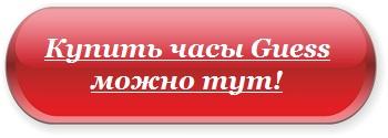 Часы-Casio-Особенности-цена-и-отзывы-о-часах-Casio-14