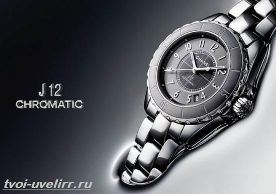 Часы-Chanel-Особенности-цена-и-отзывы-о-часах-Chanel-10