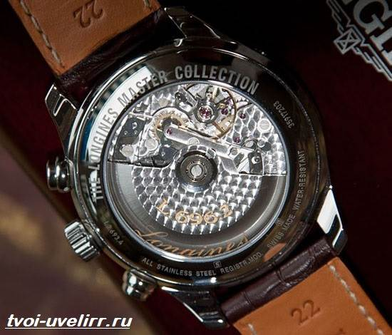 Часы-Longines-Особенности-цена-и-отзывы-о-часах-Longines-5