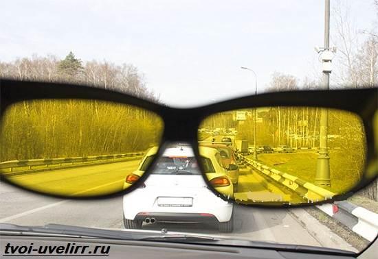 Антибликовые-очки-Особенности-применение-отзывы-и-цена-антибликовых-очков-2