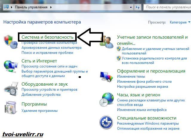 Как-отключить-обновление-windows-10-4