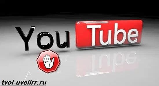 Как-отключить-рекламу-в-ютуб-5
