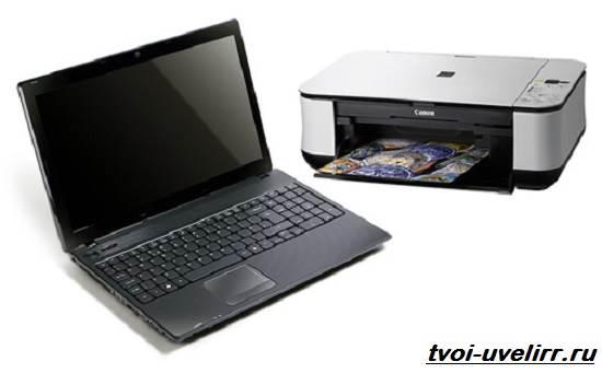Как-подключить-принтер-к-ноутбуку-1