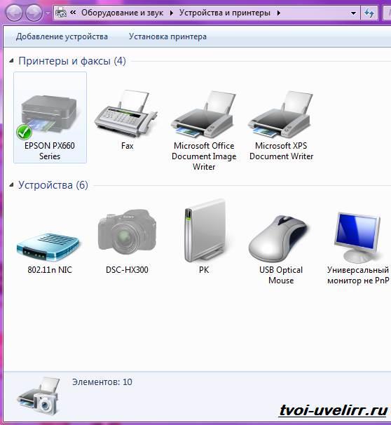 Как-подключить-принтер-к-ноутбуку-4