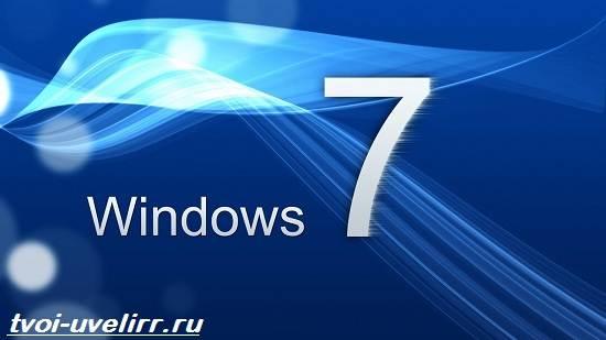 Удаление-и-устранение-последствий-обновления-KB971033-для-Windows-7-1