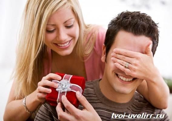 Что-подарить-парню-на-месяц-отношений-4