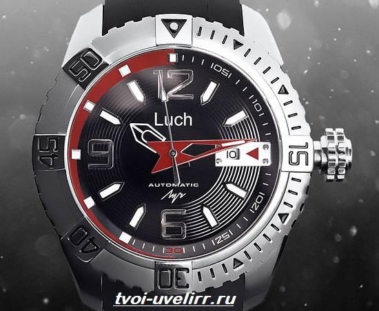 Часы-Луч-Описание-особенности-отзывы-и-цена-часов-Луч-4