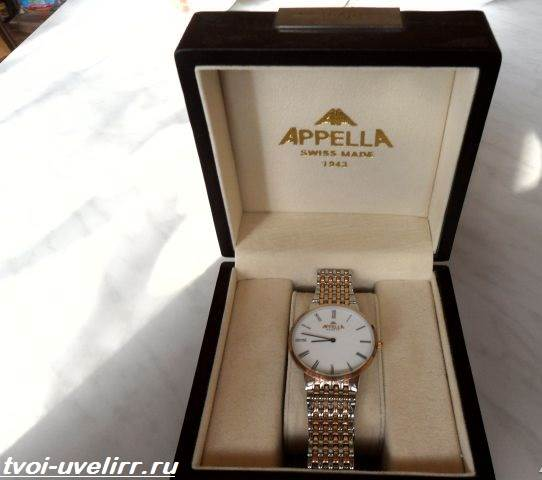 Часы-Appella-Описание-особенности-отзывы-и-цена-часов-Appella-6