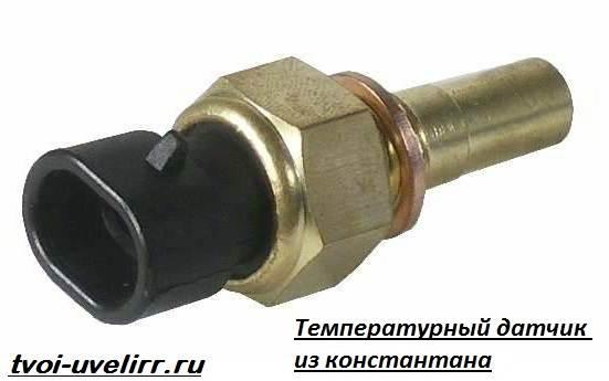 Константан-сплав-Свойства-производство-применение-и-цена-константана-3