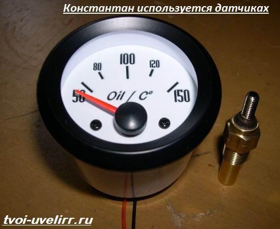 Константан-сплав-Свойства-производство-применение-и-цена-константана-5
