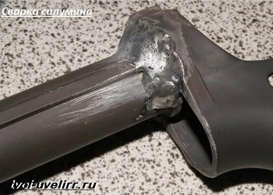 Что-такое-силумин-Свойства-производство-применение-и-цена-силумина-2