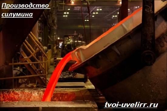Что-такое-силумин-Свойства-производство-применение-и-цена-силумина-7
