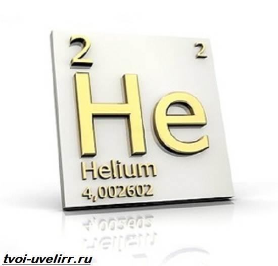 Гелий-газ-Свойства-добыча-применение-и-цена-гелия-2