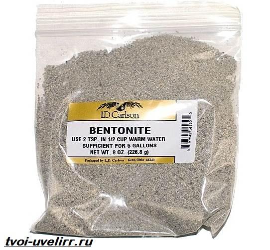 Что-такое-бентонит-Свойства-применение-и-цена-бентонита-2