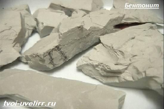 Что-такое-бентонит-Свойства-применение-и-цена-бентонита-3