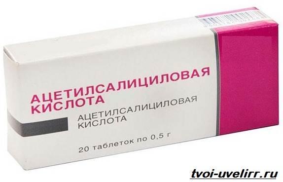 Ацетилсалициловая-кислота-Свойства-получение-применение-и-польза-ацетилсалициловой-кислоты-3