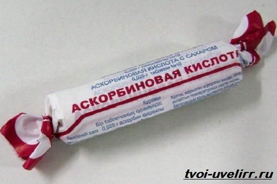 Аскорбиновая-кислота-Свойства-получение-применение-и-польза-аскорбиновой-кислоты-2
