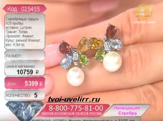 Ювелирочка-телемагазин-Отзывы-и-мнения-покупателей-о-телемагазине-ювелирочка-5