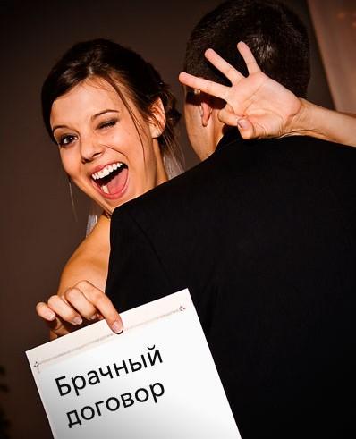 Каковы особенности раздела имущества по брачному контракту?