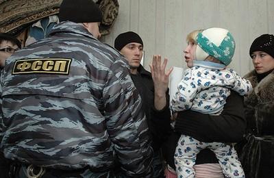 Лишение родительских прав и подсудность