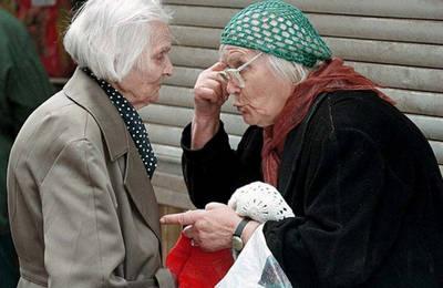 недополученная пенсия умершего пенсионера
