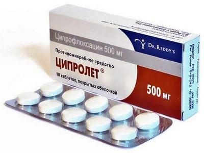 Ципрофлоксацин: инструкция по применению (таблетки 500 мг).