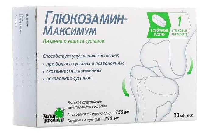 Изображение - Хрустят суставы по всему телу что делать original_gljukozamin_maksimum_tabletki_30_sht_www_piluli_ru_eapt224664-e1496254083217