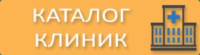 Крапивница у взрослых и детей: симптомы, лечение, фото