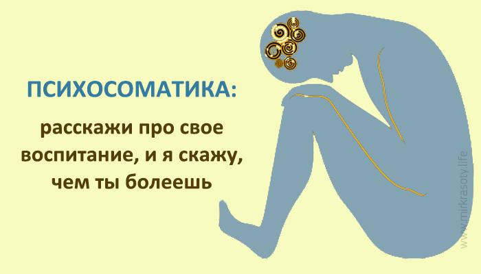 Болезни желудка по синельникову — Школа здоровья