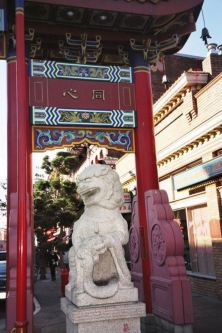 Gate in Victoria's Chinatown