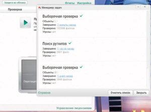 Überprüfen Sie Android an Viren durch einen Computer