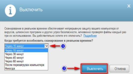 McAfee-Security-5.jpg