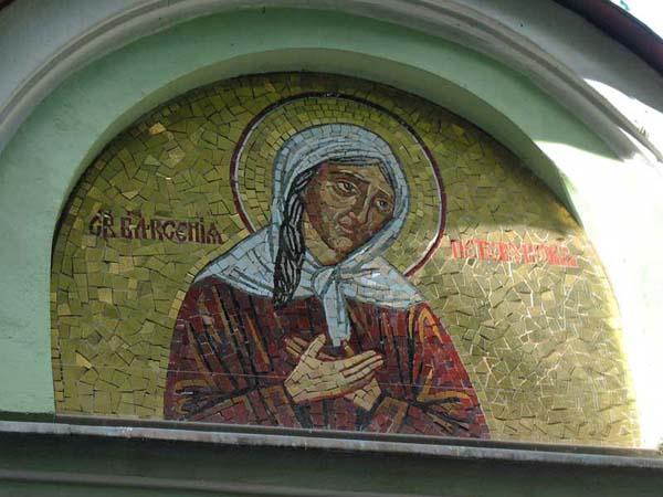 Акафист, молитвы, тропарь и кондак святой блаженной Ксении