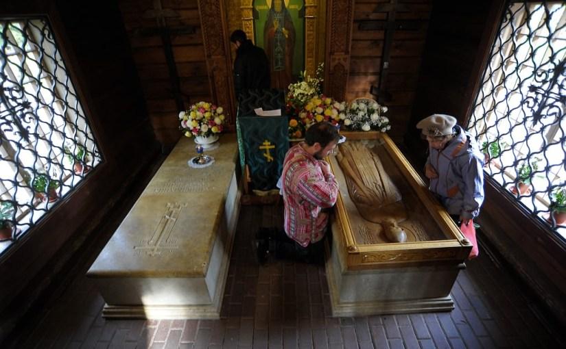 Молитвы святому преподобному Серафиму Вырицкому