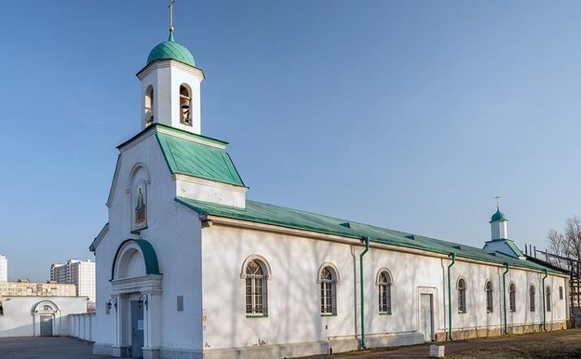 Храм на «книжном месте». Подворье Александра Свирского монастыря