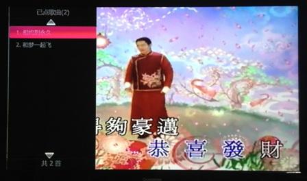 TVpad 卡拉OK app 評測 - TVpad 免費中文電視為安卓電視直播可免費觀看TVB電視節目直播