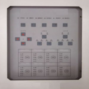 Auto Area Focus and Extinguishing manual control unit