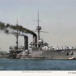 巡洋戦艦 生駒